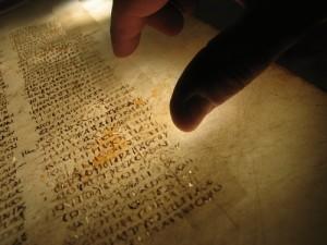 Древние тексты