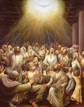 """Пятидесятница: """"И явились им разделяющиеся языки, как бы огненные..."""""""
