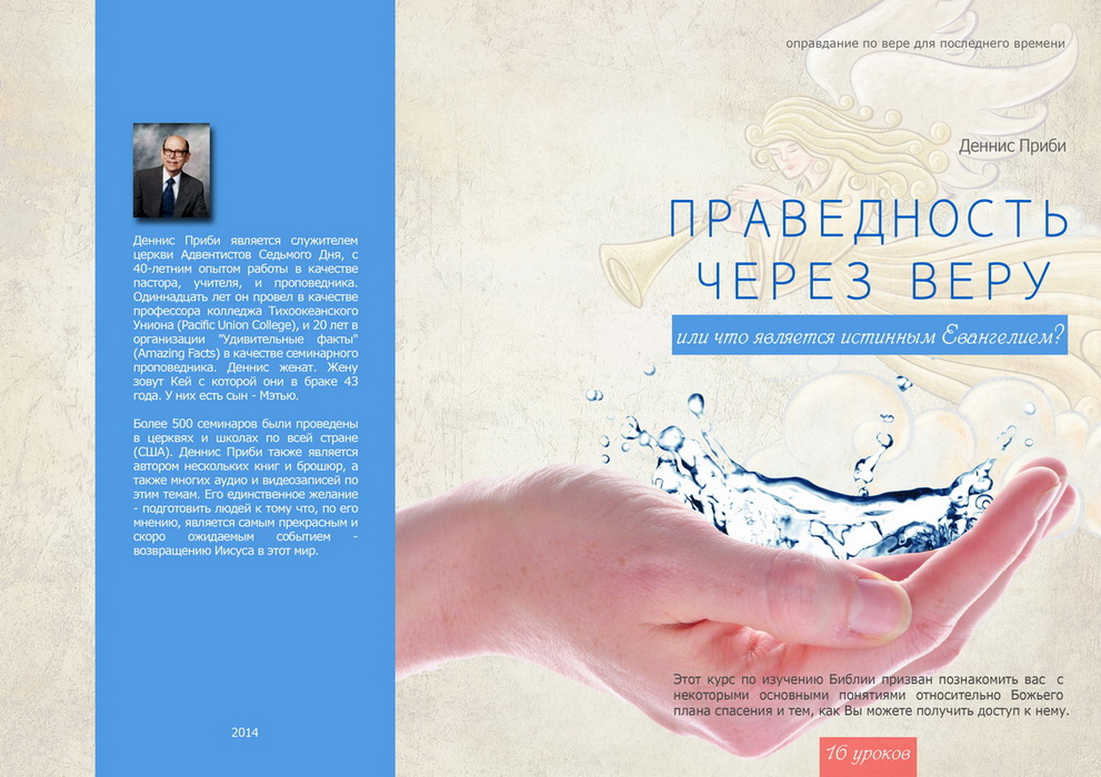 cover_Dennis1
